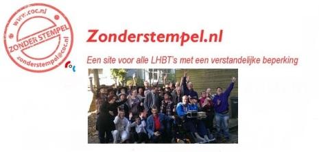 Zonderstempel.nl - STICKY