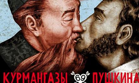 KAZACHSTAN Advertentie Studio 69 in Almaty - 2014