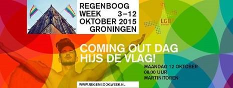 Regenboogweek Groningen 2015 - Coming Out Dag