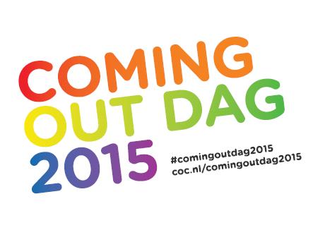 cod2015web-postertje