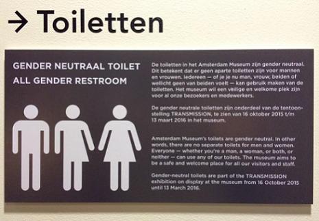 Amsterdam Museum - genderneutraal toilet - oktober 2015 KLEIN