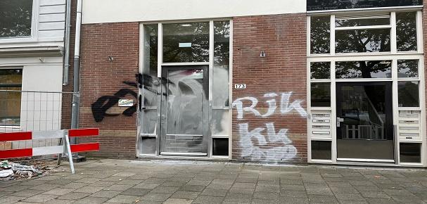 COC Rotterdam